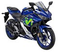YZF-R25 Movistar Yamaha MotoGP Livery